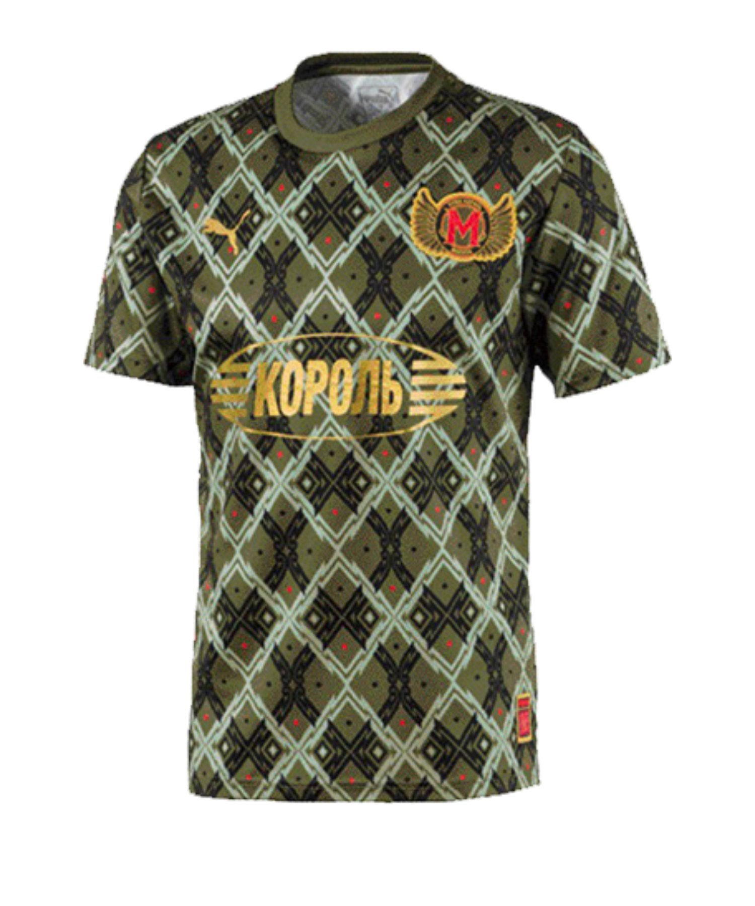 PUMA City Influence Moskau T-Shirt Grün F01 - Gruen