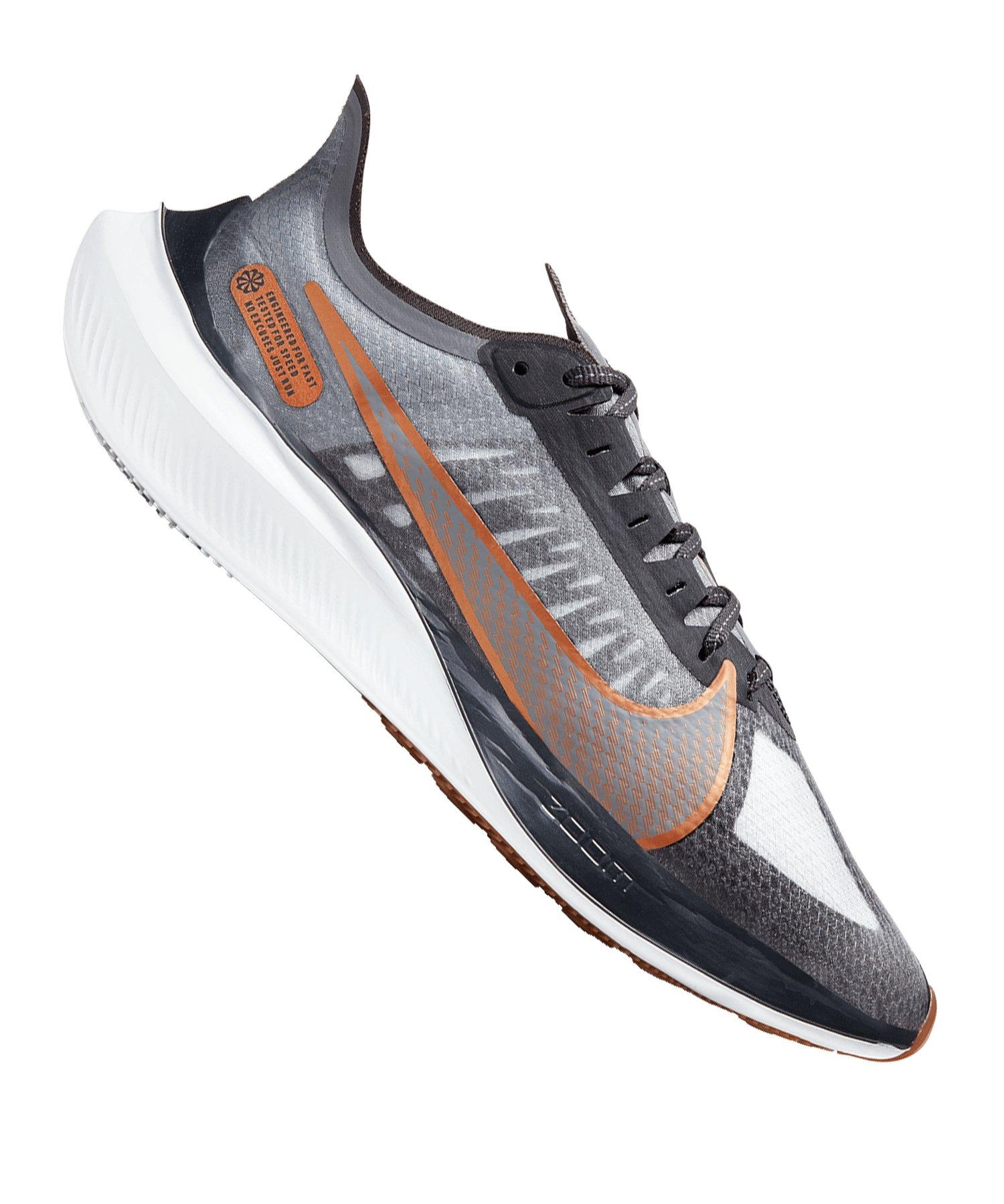 Nike Zoom Gravity Running Schwarz F010 - schwarz