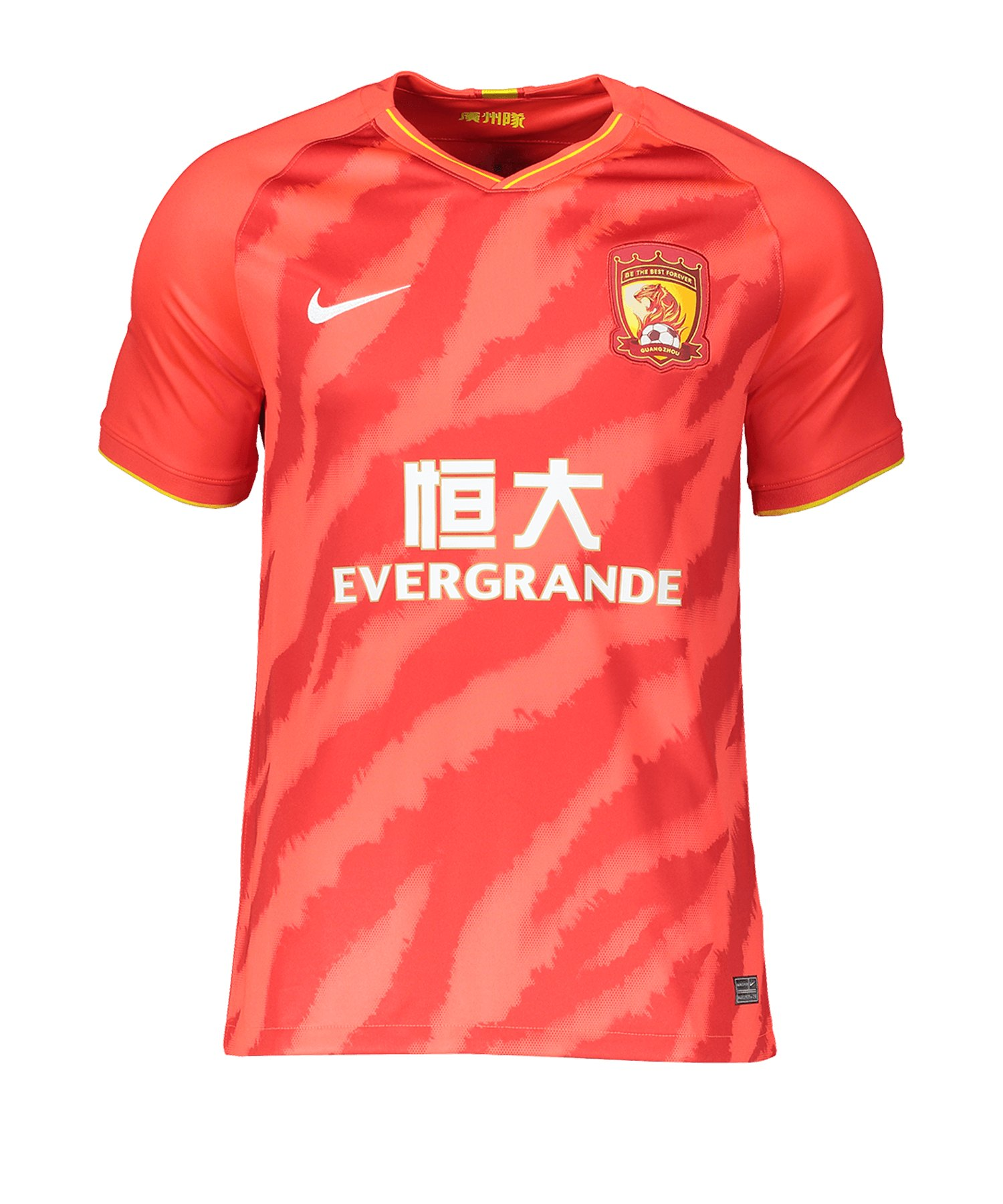 Nike Guangzhou Evergrande Trikot Home 2020 F671 - rot