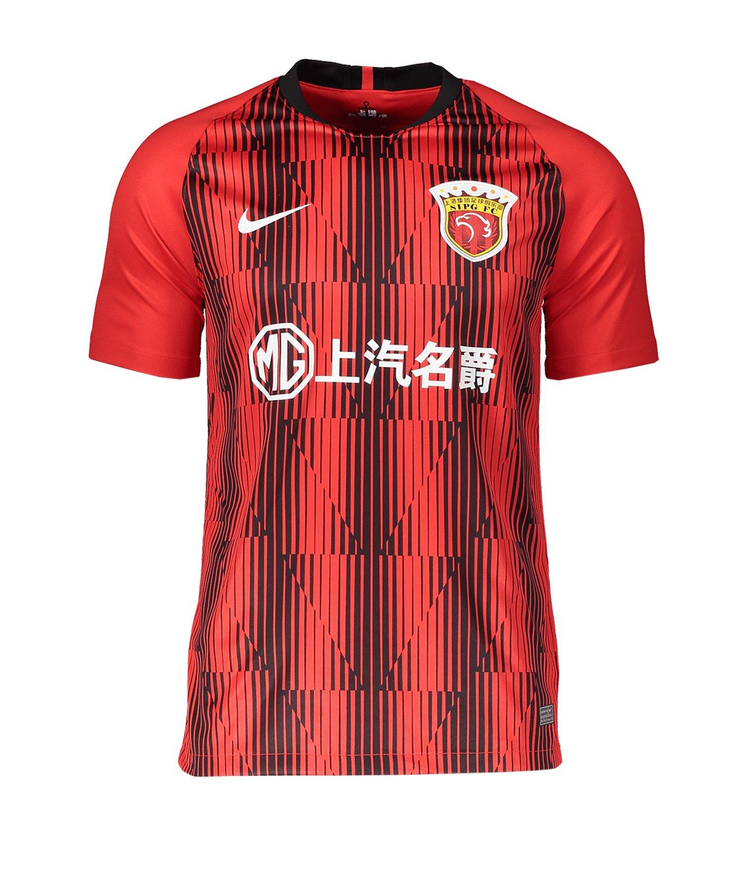 Nike Shanghai SIPG Trikot Home 2020 Rot F600 - rot