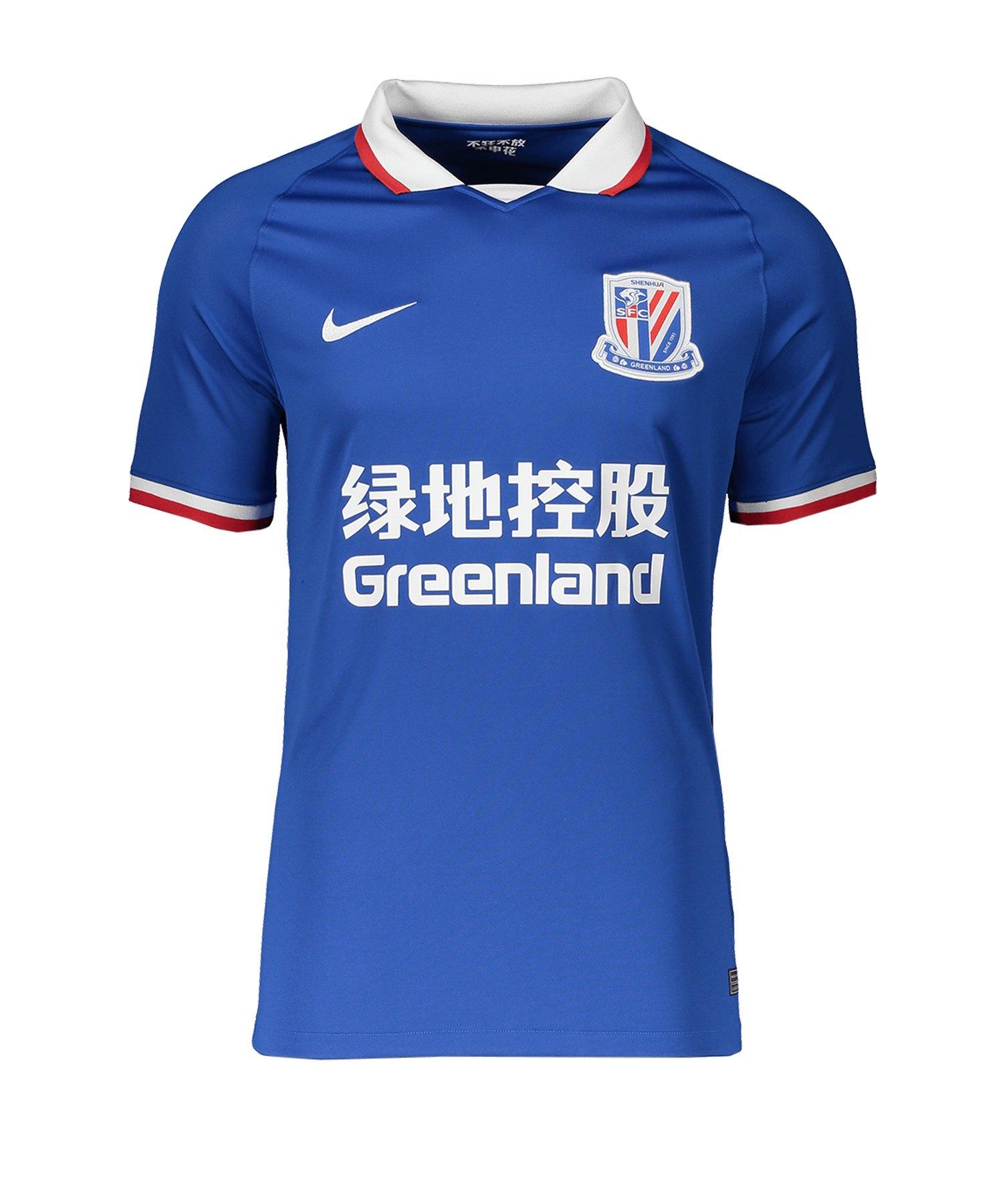 Nike Shanghai Shenhue Trikot Home 2020 Blau F480 - blau