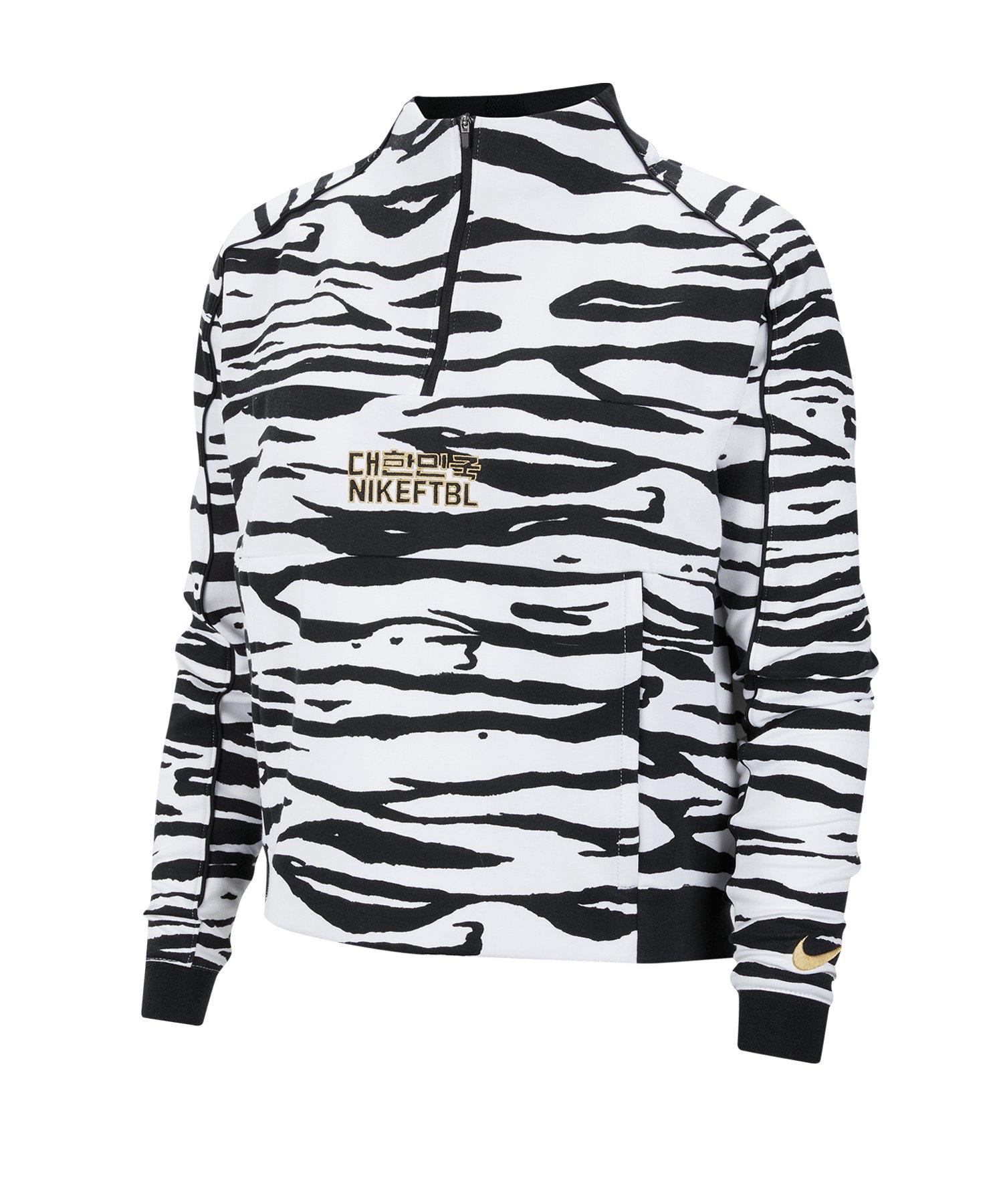 Nike Südkorea Midlayer Jacket Jacke Damen F100 - weiss