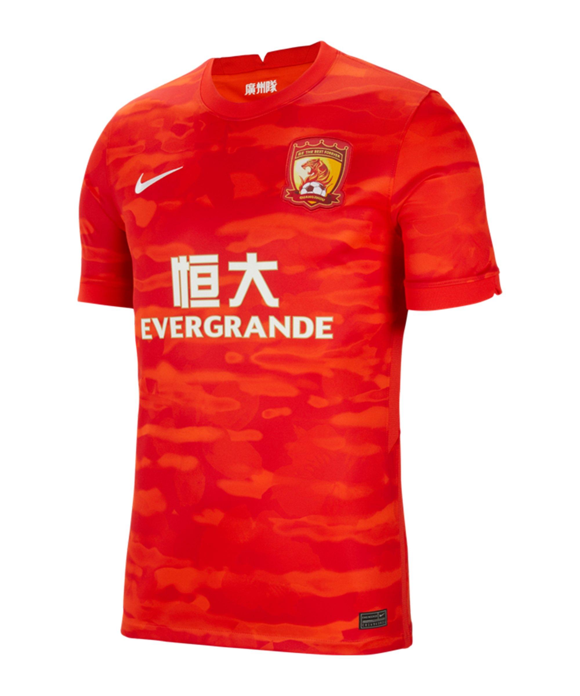 Nike FC Guangzhou Trikot Home 2020/2021 Rot Weiss F635 - rot