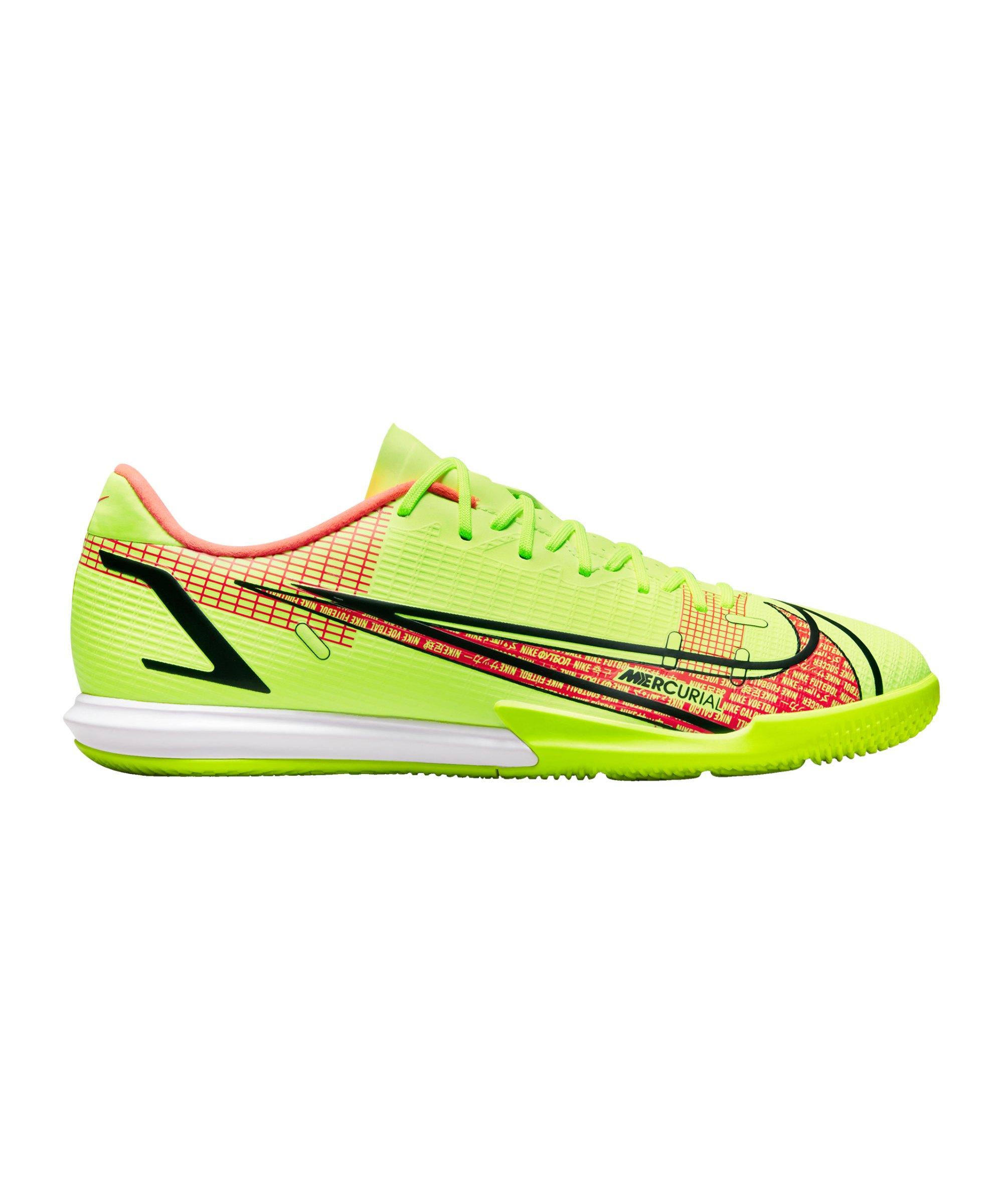 Nike Mercurial Vapor XIV Motivation Academy IC Gelb F760 - gelb