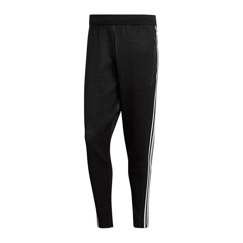 adidas ID Knit Track Pant Schwarz Weiss - schwarz