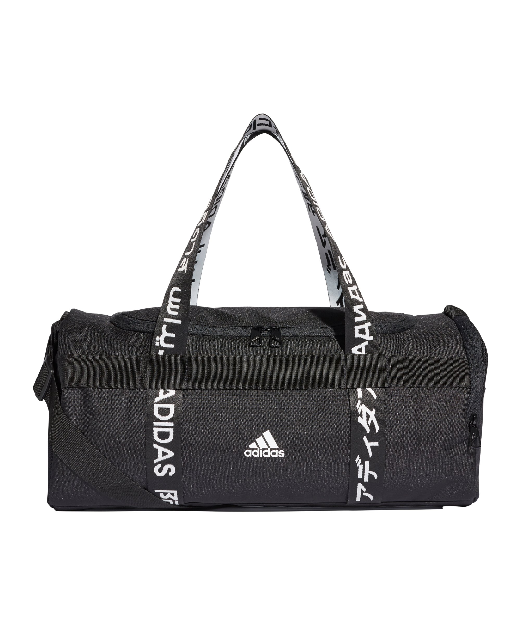 adidas 4ATHLTS S Tasche Schwarz - schwarz