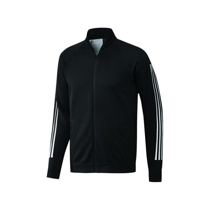 adidas ID Knit Bomberjacket Jacke Schwarz - schwarz