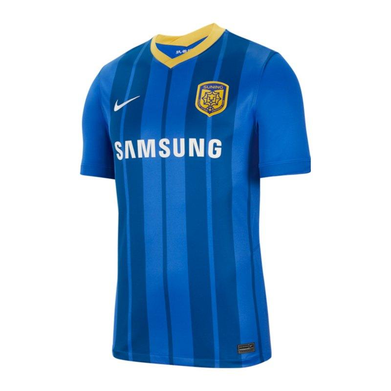 Nike FC Jiangsu Suning Trikot Home 2020/2021 F481 - blau