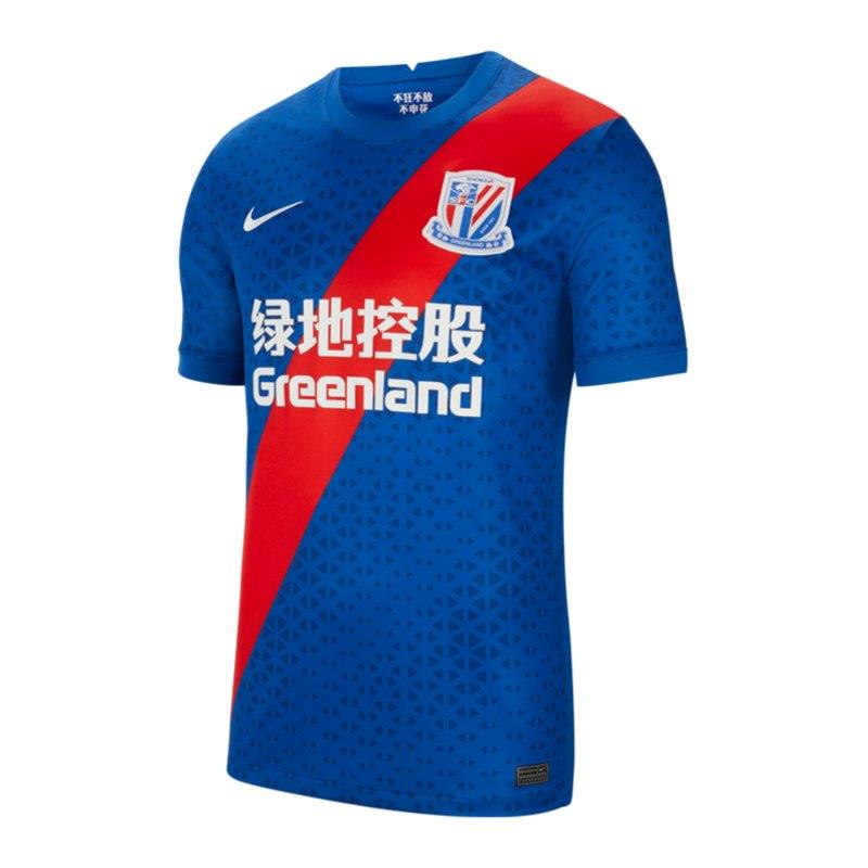 Nike FC Shanghai Greenland Trikot Home 2020/2021 F486 - blau