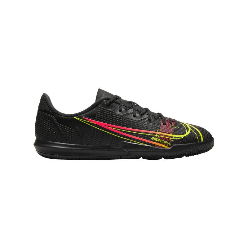 Nike Jr Mercurial Vapor XIV Black X Prism Academy IC Kids Schwarz F090 - schwarz