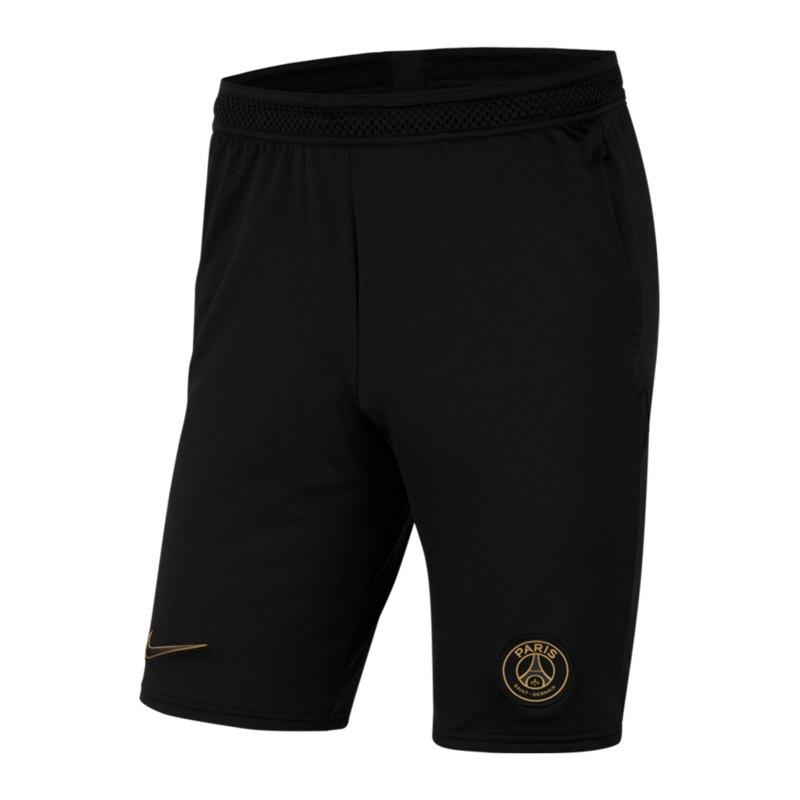 Nike Paris St. Germain Soccer Short F010 - schwarz