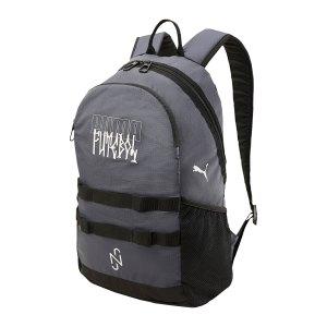 puma-njr-street-rucksack-schwarz-grau-f01-078971-equipment_front.png