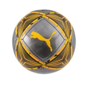 puma-spin-ball-schwarz-gelb-f02-equipment-fussbaelle-83284.jpg