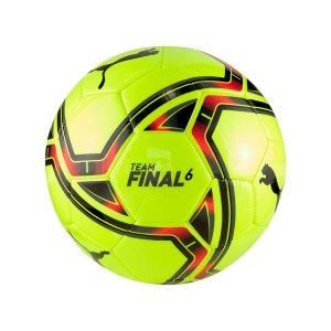 puma-teamfinal-21-6-trainingsball-gelb-f11-083311-equipment_front.png