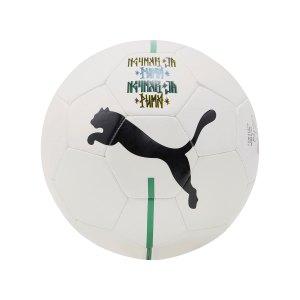 puma-njr-fan-ball-weiss-schwarz-gelb-f02-083691-equipment_front.png