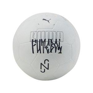 puma-njr-strassenball-weiss-schwarz-f01-083705-equipment_front.png