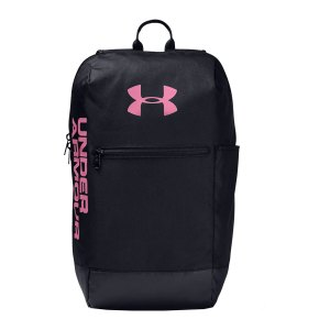 under-armour-patterson-rucksack-schwazr-f002-1327792-equipment.png