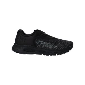 under-armour-hovr-infinite-3-storm-running-f001-3024223-laufschuh_right_out.png
