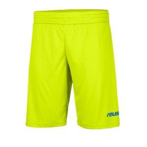 reusch-match-short-torwarthose-kurz-gelb-f500-fussball-teamsport-textil-torwarthosen-3918705.jpg