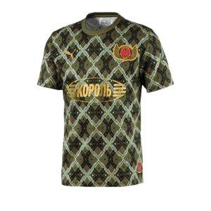 puma-moskau-jersey-city-trikot-gruen-f01-fussball-textilien-t-shirts-656694.png