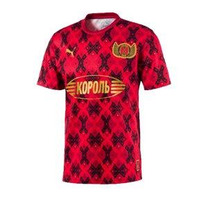 puma-moskau-jersey-city-trikot-rot-f02-fussball-textilien-t-shirts-656694.jpg