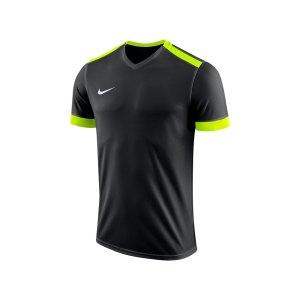 nike-dry-park-derby-ii-trikot-schwarz-gelb-f010-trikot-shirt-team-mannschaftssport-ballsportart-894312.png