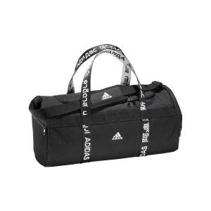 adidas-4athlts-m-tasche-schwarz-fj9352-lifestyle_front.png