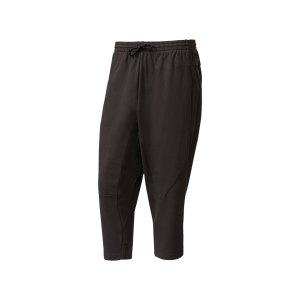 adidas-guru-pant-jogginghose-schwarz-fussball-textilien-hosen-bq1902.png