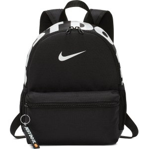 nike-brasilia-just-do-it-backpack-kids-f013-lifestyle-taschen-ba5559.jpg