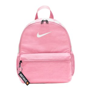 nike-brasilia-just-do-it-rucksack-kids-rot-f655-ba5559-lifestyle_front.png