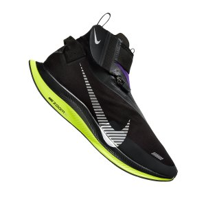 nike-zoom-pegasus-turbo-shield-running-f002-running-schuhe-neutral-bq1896.png