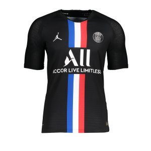 nike-paris-st-germain-trikot-kurzarm-f100-replicas-trikots-international-bv9195.png