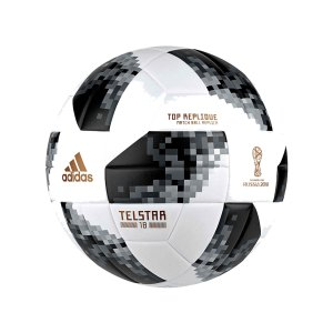 adidas-world-cup-top-replique-fussball-xmas-football-soccerball-ausruestung-eqipment-zubehoer-weihnachten-cd8506.jpg