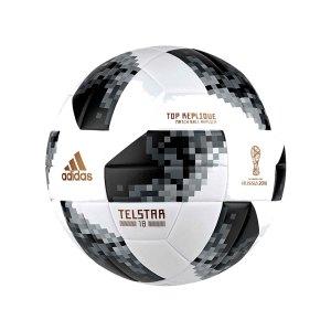 adidas-world-cup-top-replique-fussball-xmas-football-soccerball-ausruestung-eqipment-zubehoer-weihnachten-cd8506.jpg
