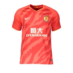 nike-guangzhou-evergrande-trikot-home-rot-f671-replicas-trikots-international-cn4130.png