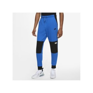 nike-essentials-french-terry-jogginghose-f403-dd4720-lifestyle_front.png