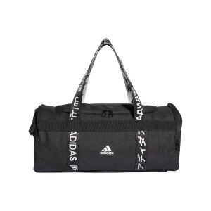 adidas-4athlts-s-tasche-schwarz-fj9353-lifestyle_front.png