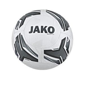 jako-match-2-0-trainingsball-weiss-f40-equipment-fussbaelle-2329.png