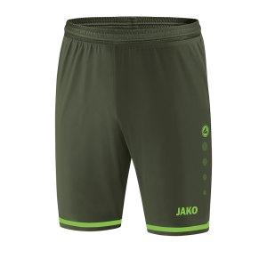 jako-striker-2-0-short-hose-kurz-kids-khaki-f28-fussball-teamsport-textil-shorts-4429.png