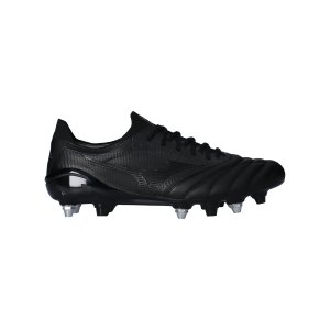 mizuno-morelia-neo-iii-beta-japan-mix-schwarz-f00-p1gc2090-fussballschuh_right_out.png