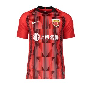 nike-shanghai-sipg-trikot-home-rot-f600-replicas-trikots-international-cn4141.png