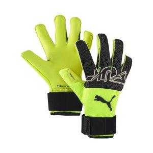 puma-future-z-grip-2-sgc-tw-handschuh-gelb-f01-041753-equipment_front.png