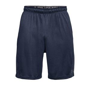 under-armour-challenger-ii-knit-short-blau-f412-fussball-textilien-shorts-1290620.png