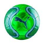PUMA FUTURE Net Fussball Gelb F01