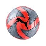 PUMA FUTURE Flare Trainingsball Gelb Schwarz F05