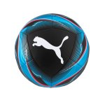 PUMA ICON Trainingsball Gelb Schwarz F02