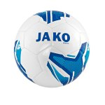 JAKO Promo 2.0 Trainingsball Weiss F04
