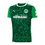 PUMA Greuther Fürth Trikot Away 2020/2021 F01