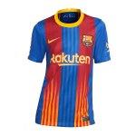 Nike FC Barcelona Trikot El Clásico 2020/2021 Kids F481
