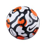 Nike Flight Premier League Spielball Weiss F100
